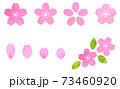 桜の花のアイコンセット  水彩テクスチャによるベクター素材 73460920