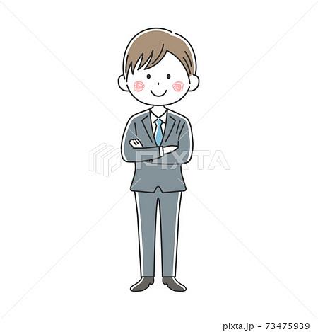 腕組みをする笑顔のビジネスマンのイラスト 73475939