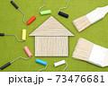 マイホームの外壁塗装イメージ 塗装工事イメージ 塗装色選びイメージ  73476681