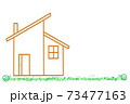 マイホーム 芝生 イラスト 白バック コピースペース 入力スペース 空白スペース 73477163