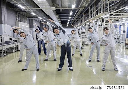 工場で準備運動をする従業員 73481521