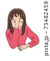 頭を抱える女性 73482459