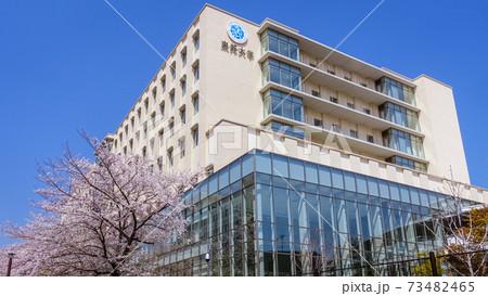 満開の桜の花に囲まれた東邦大学医療センター大橋病院 73482465