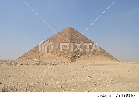 赤いピラミッド 73489167