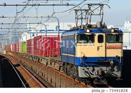 EF65 貨物列車 73491828