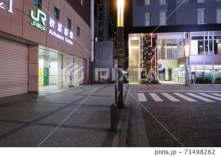 緊急事態宣言で誰もいない秋葉原駅前 73498262