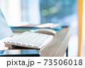 テレワーク パソコン デスク ローテーブル 在宅勤務 73506018