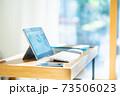 テレワーク パソコン デスク ローテーブル 在宅勤務 73506023