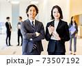 ビジネスイメージ  働く人々 撮影協力:LINK FOREST 73507192