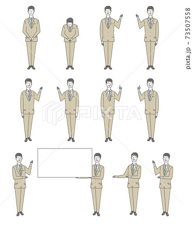 スーツの男性ポーズ集 73507558