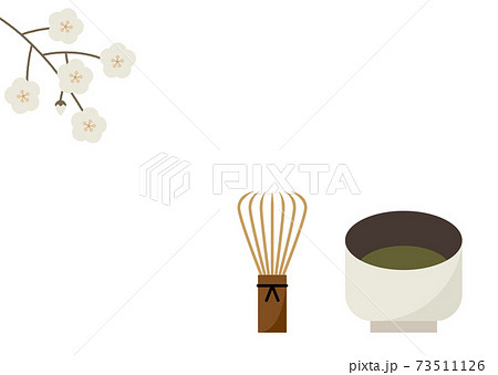 抹茶 茶筅 花 イラスト 73511126