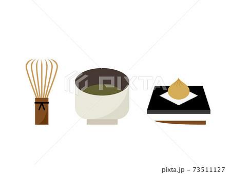 抹茶 お菓子 茶筅 イラスト 73511127