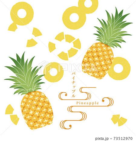 パイナップルのイラスト/手ぬぐい風/和柄 73512970