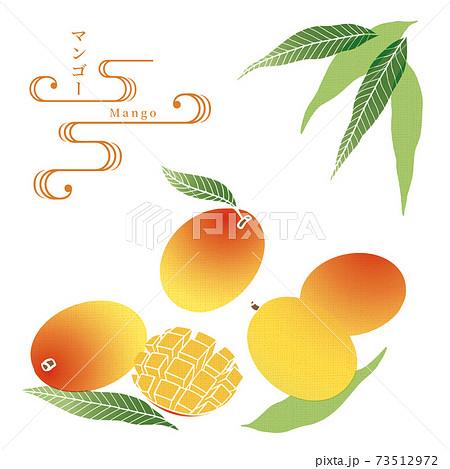 マンゴーのイラスト/手ぬぐい風/和柄 73512972