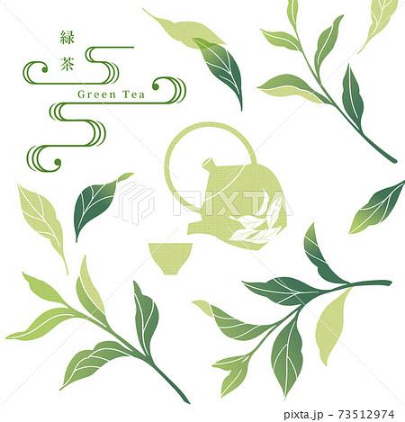 緑茶のイラスト/手ぬぐい風/和柄 73512974