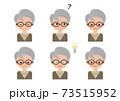 シニア男性 表情 色々 73515952