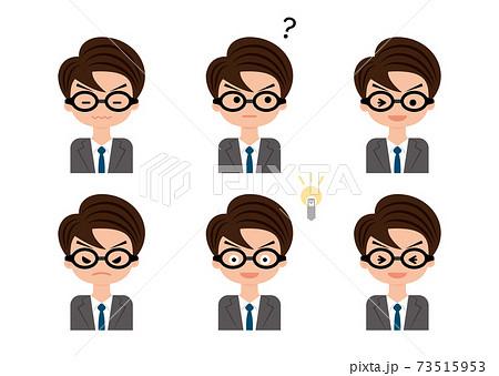 サラリーマン 男性 表情 色々 73515953