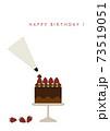 チョコレートケーキ 誕生日カード 73519051