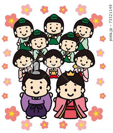 かわいい雛人形 73521149