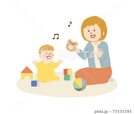 赤ちゃんと遊ぶ女性のイラスト 73535393