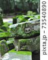 苔に覆われたアンコールの石仏1 73540890