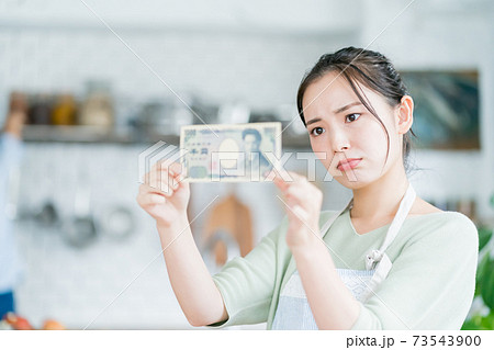 主婦と千円札 73543900
