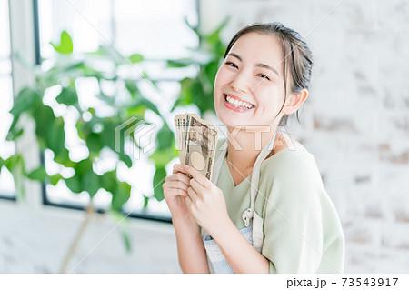 主婦の大儲け 73543917