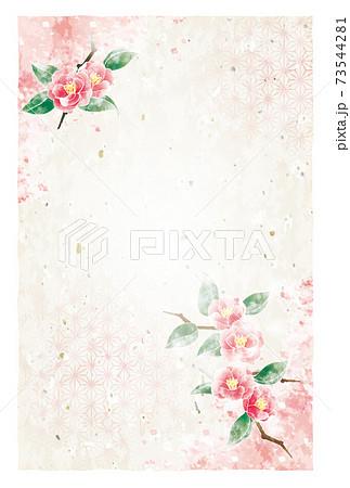 和柄と水彩風の椿のベクターイラスト素材 73544281