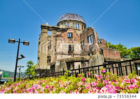広島県の原爆ドームの風景 73556344