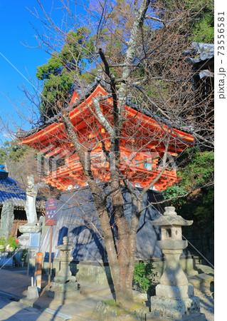 【和歌山県】晴天下の紀三井寺(鐘楼) 73556581