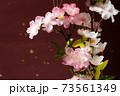桜 和風 73561349