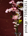 桜 和風 73561351