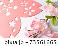 春のイメージ 桜 73561665