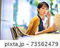 カフェ ミドル女性 撮影協力:PARK6 powered by bondolfi boncaffe 73562479