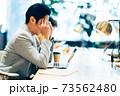 オフィスで困る男性撮影協力:PARK6 powered by bondolfi boncaffe 73562480