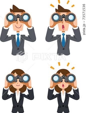 双眼鏡を覗くスーツを着た男性と女性 73571536