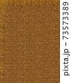 紙 背景 金の 73573389