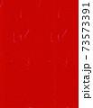 紙 背景 赤色 73573391