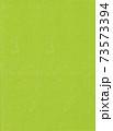 紙 背景 緑 73573394