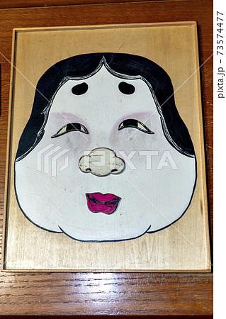 日本の伝統的なおもちゃ、福笑い 73574477