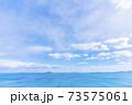 京都 丹後半島 冬の海岸風景    73575061