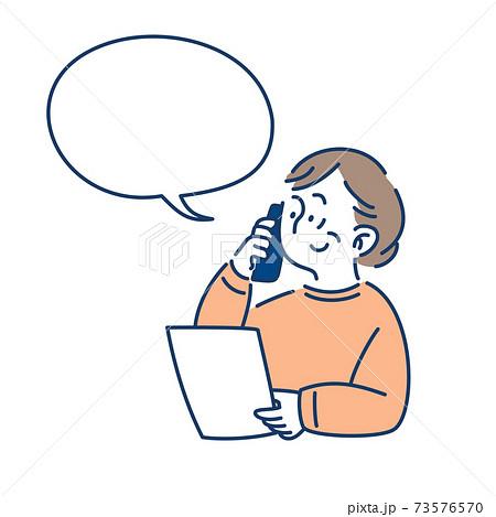 電話予約 女性 73576570