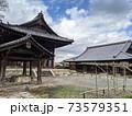 京都洛東・豊国神社の方広寺後ろ側より全景 73579351