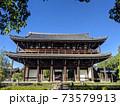 京都・東福寺の三門の特別公開 73579913