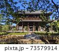 京都・東福寺の三門の特別公開 73579914