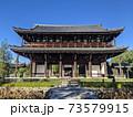 京都・東福寺の三門の特別公開 73579915