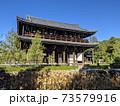 京都・東福寺の三門の特別公開 73579916