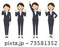 パンツスーツ女性2-4 73581352
