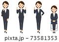 パンツスーツ女性2-3 73581353