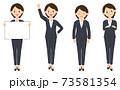 パンツスーツ女性2-4-2 73581354